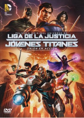 liga de la justicia y jovenes titanes union en accion dvd