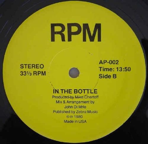 light express panther mix (musica disco mezclada) dj 70's.