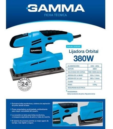 lijadora orbital gamma 380w g1921ar