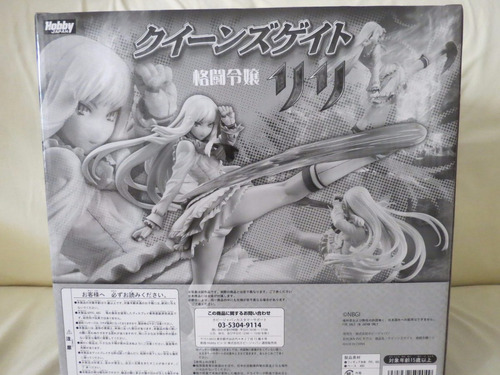 lili tekken bishoujo figure edição limitada!