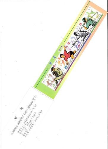 linda caderneta de selos da coréia do norte - esportes !!!