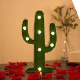 Linda Mini Lámpara De Mesa De Luz Led Tropical Piña O Cactus