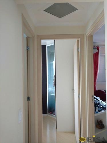 lindo apartamento de 2 dormitórios e 1 vaga - próximo ao santana park shopping! - et3722