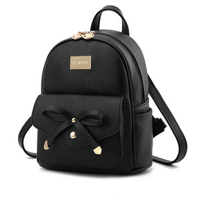 bajo precio f4a1a a8711 Lindo Mini Cuero Mochila Moda Pequeño Daypacks Monedero Par