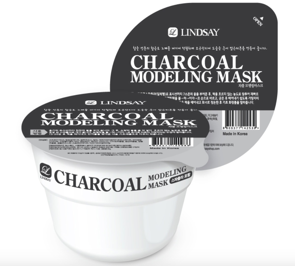 db977f8348e Lindsay Modeling Mask Carbon Mascarilla Coreana Goma -   130.00 en ...