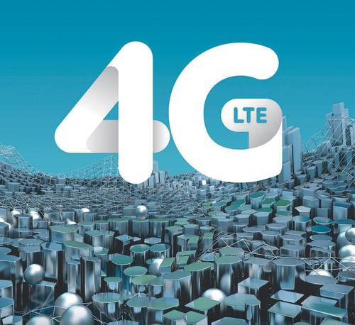 línea movistar corporativa navega 4g internet 30.4gb   4 sim
