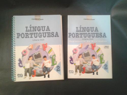 língua portuguesa - 2  espaço e ação + + suplemento de ativi