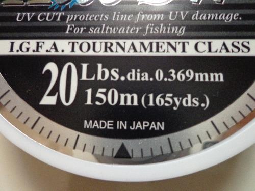 linha pesca duel aile sw - japan
