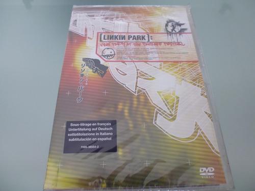 linkin park / frat party at the pankake festival / dvd /