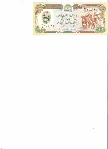 liquido billete de afganistán.  500 afganis 1979 unc