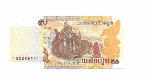 liquido billete de camboya.  50 riels 2002 unc