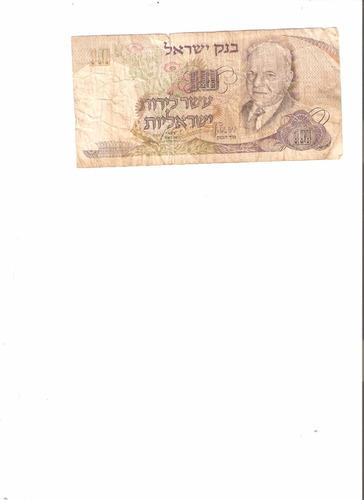 liquido billete de israel.  10 lirot 1968