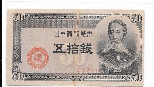 liquido billete de japón 50 yen 1948