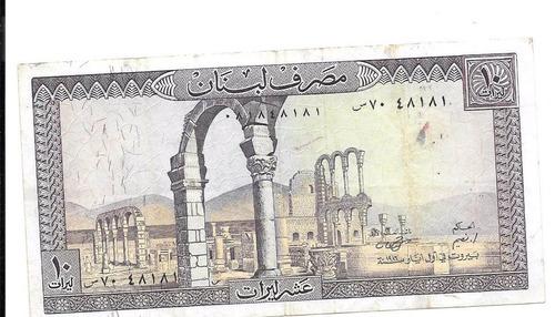 liquido billete de líbano.  10 libras 1976