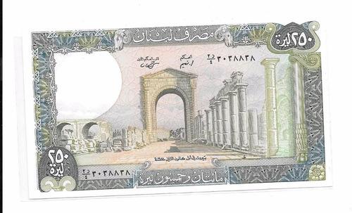 liquido billete de líbano.  250 libras 1976 unc