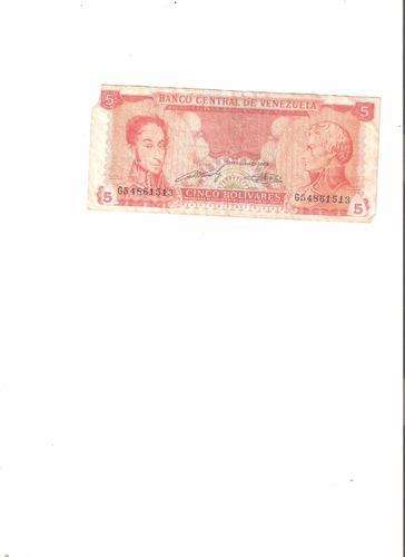 liquido billete de venezuela.  5 bolívares 1975