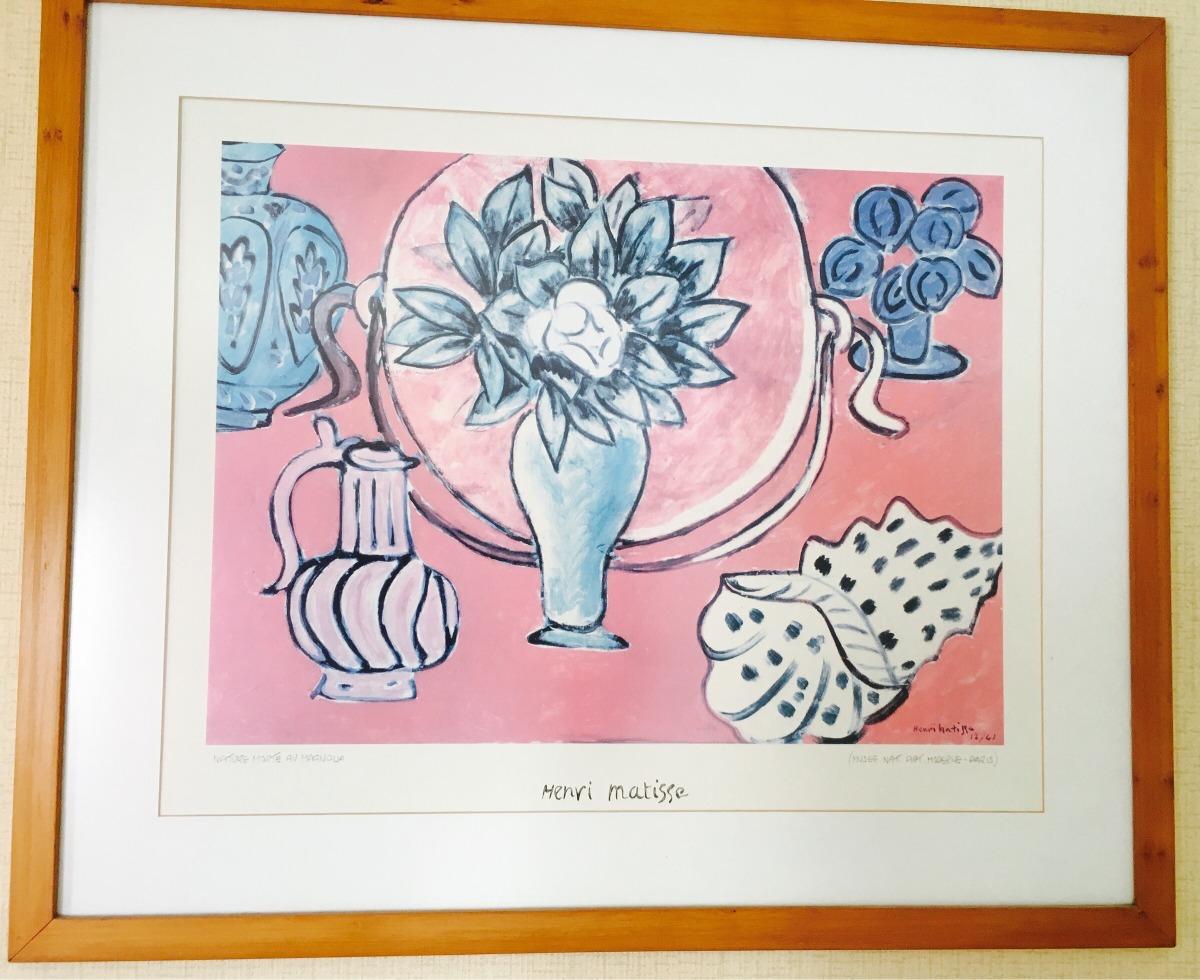 Litografía Enmarcada (henri Matisse) - $ 33.000 en Mercado Libre