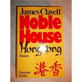 Livro - Literatura Estrangeira - Noble House Hongkong