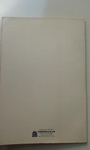 livro - 1972 - organização da educação física e desportos