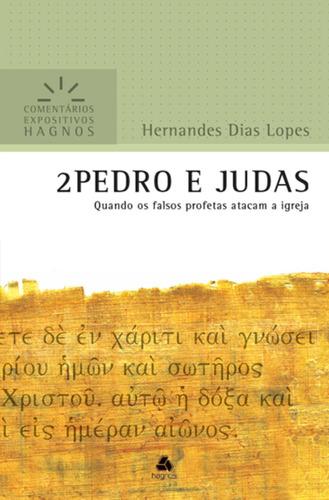 livro 2º pedro e judas / hernandes dias lopes