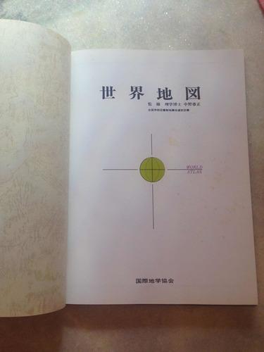 livro atlas mundi em japonês