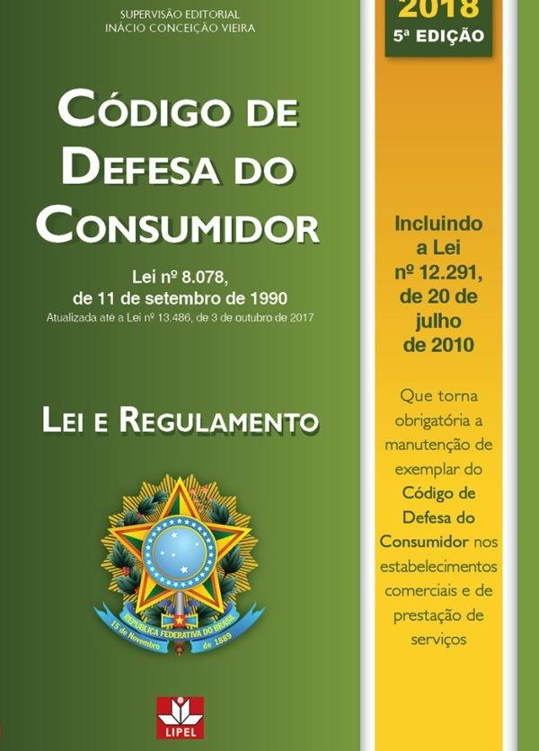 Livro Código Defesa Do Consumidor 5° Ed. 2018 Atualizado