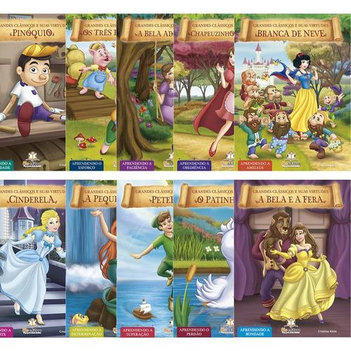 livro de virtudes coleção completa com 10 livros blu editora