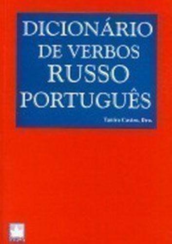 livro dicionário de verbos russos-português tanira castro