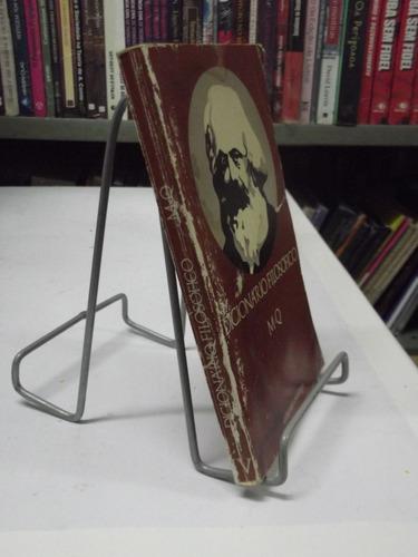 livro - dicionário filosófico
