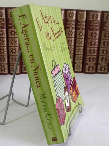 livro é agora... ou nunca - marian keyes