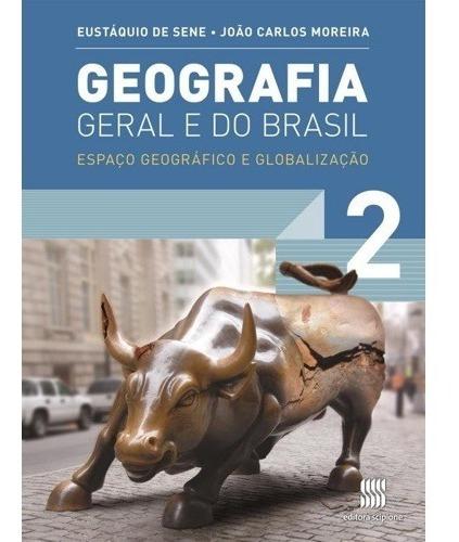 livro-geografia geral e do brasil-2º ano: espaço geográfico
