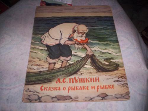 livro infantil russo 1960 ilustrado