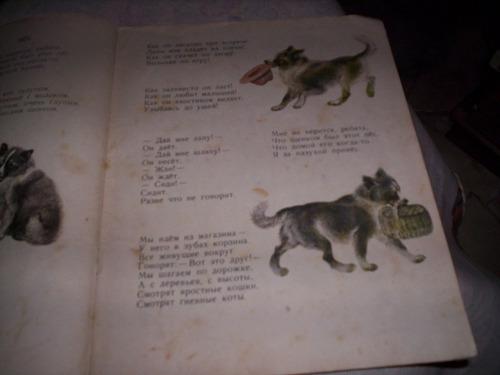 livro infantil russo 1961 animais ilustrado