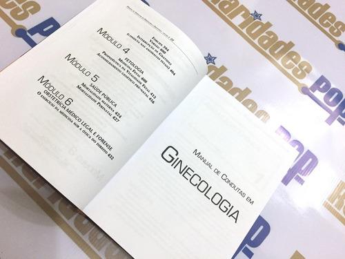 livro manual de condutas em ginecologia e obstetrícia médico