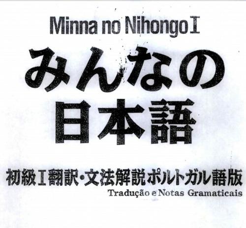 livro minna no nihongo