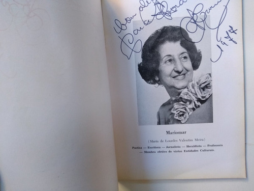 livro - mostra de arte - mariomar - jorge de paiva meira