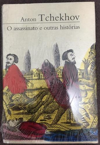 livro o assassinato e outras histórias - tchekhov - cosac