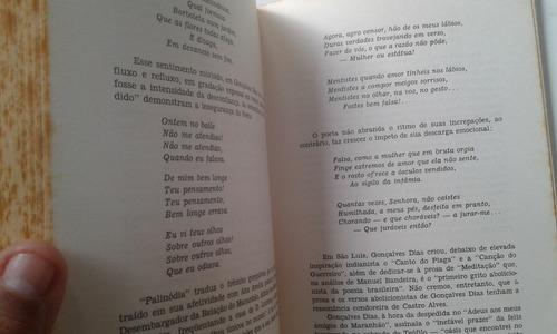 livro revista da academia cearense de letras 75 sem 1 página