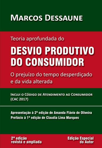 livro teoria desvio produtivo consumidor - dessaune op.frete