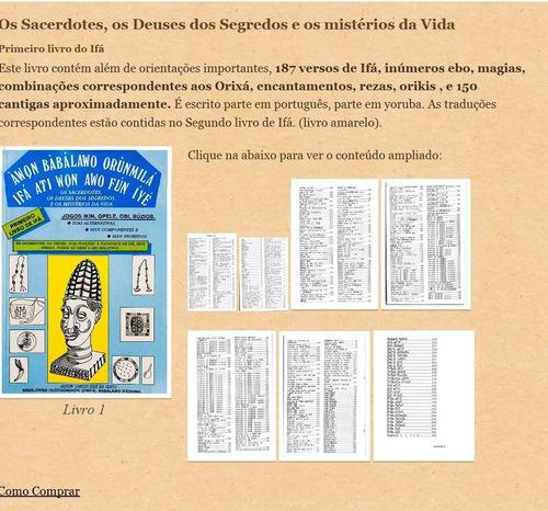 livros candomblé,ifá raros e antigos, kit c/4 livros revelaç