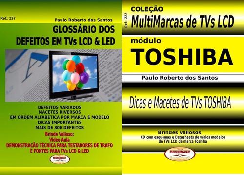 livros glossário  defeitos tvs lcd led  multimarcas  toshiba