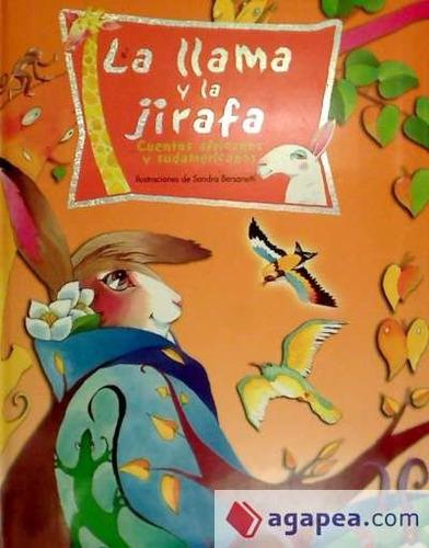 llama y la jirafa, la(libro infantil)