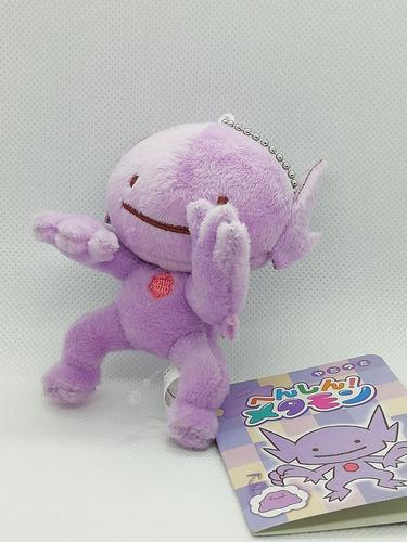 llavero ditto sableye pokemon center edición limitada