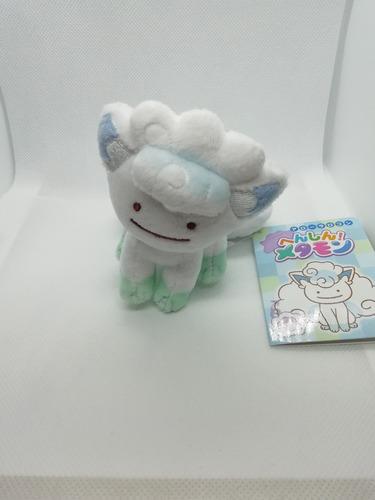 llavero ditto vulpix alola pokemon center