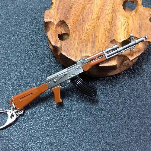 llavero metálico arma playerunknown'sbattlegrounds pubg ak47