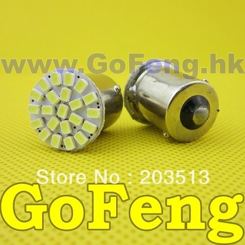 lâmpada automotiva 1156 / ba15s com 22 leds para luz de ré