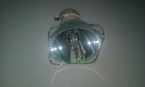 lâmpada philips 190w para prajetor beng