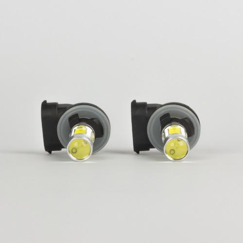 lâmpadas h27 par