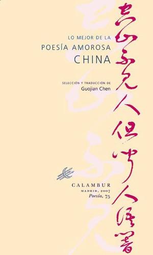 lo mejor de la poesía amorosa china(libro poesía)