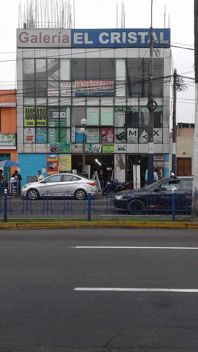 local comercial frente a la municipalidad de chorrillos